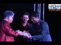 Day 3, Awards, Movies – RBC2010