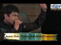 Aneek Dhar – Live in Concert