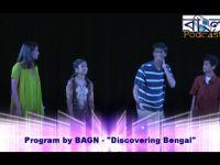 Discovering Bengal – RBC2011