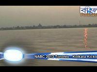 NABC2013 Kolkata Kickoff
