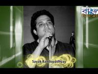 Sayak Bandopadhyay – Coming to North America
