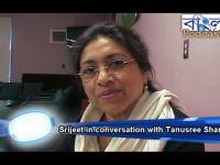 Tanusree Shankar – NABC2013 Podcast Episode 3