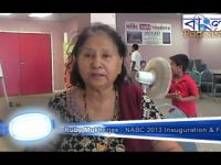 Inauguration Preview – NABC 2013