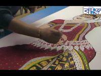 Art & Decoration Preview – NABC2013