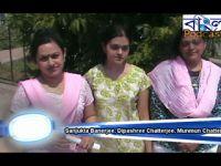 Ganga Dance Preview – NABC2013