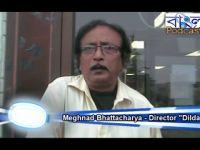 Meghnad Bhattacharya Interview