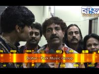 Dohar Band Interview