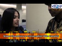 Kamalini Mukherji Interview