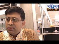 Anupam Bagchi – NABC09 Behind The Scenes