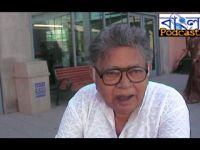 Sunil Gangopadhyay on Todays Bengali