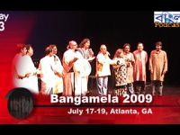 Bangamela 2009 Day 3